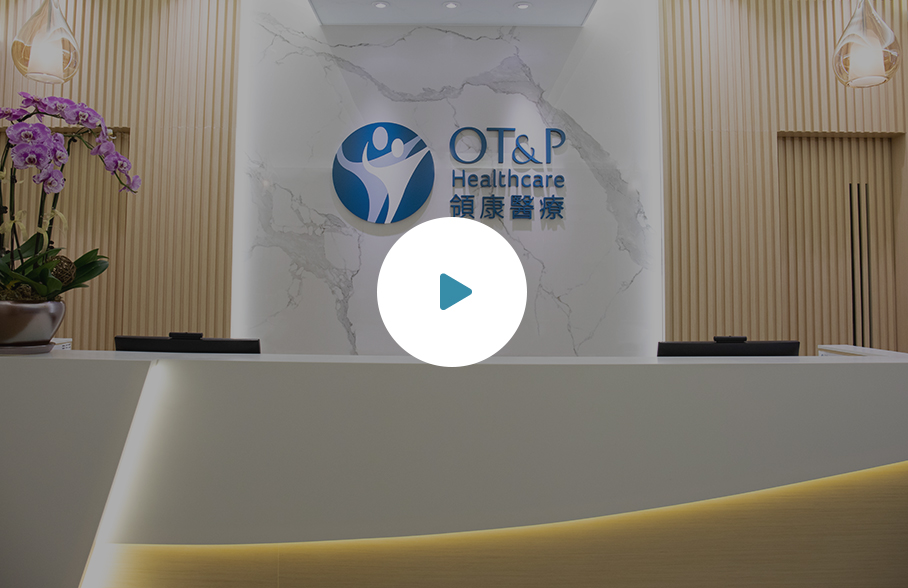 plastic surgery at otp video