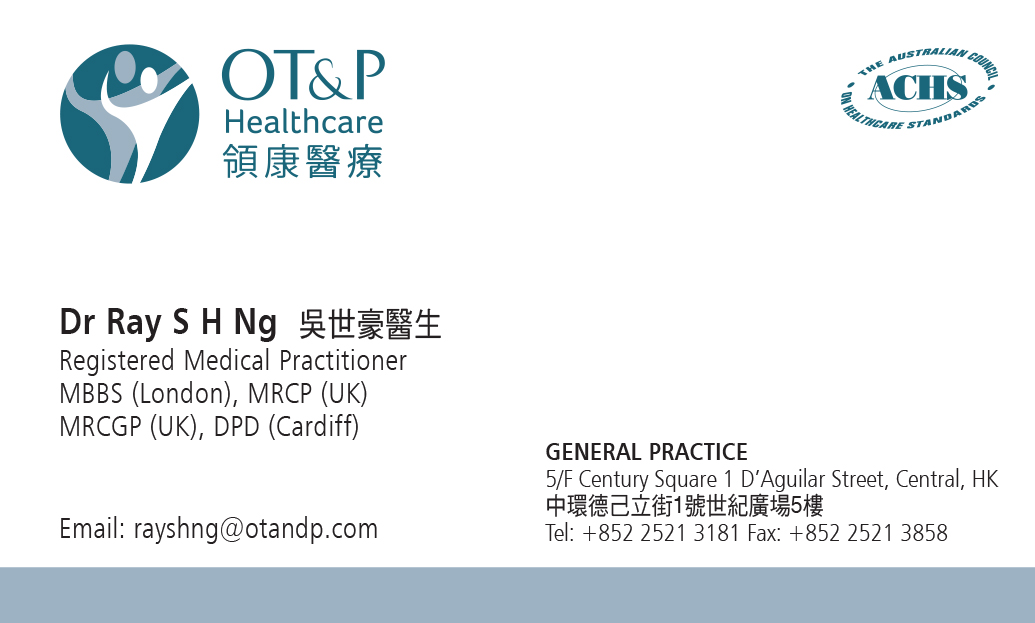 Front-Business-card
