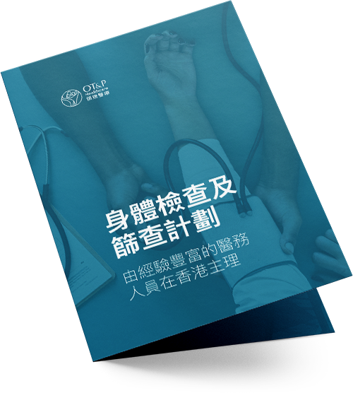 otp_medical_packages_tc